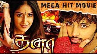 """Tamil New Movie Full Hd """"Murattu Veeran"""" (Dhana)   Latest Tamil New Movie"""