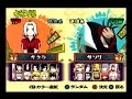Naruto Narutimate Accel 2 Character Selection Screen