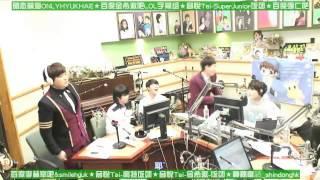 getlinkyoutube.com-【八站联合中字】140910 KISS THE RADIO  SUPER JUNIOR  CUT