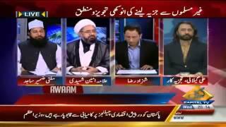 "getlinkyoutube.com-""Awaam"" TV Show on CapitalTV Pakistan discusses Ahmadiyya Muslims in Pakistan"