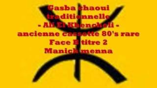 getlinkyoutube.com-Gasba chaoui - Ali El khencheli - K7 2 - FB t2 - Manich menna