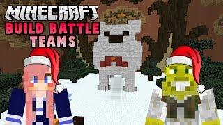 getlinkyoutube.com-POLAR BEAR! Build Battle Teams with LDShadowlady!
