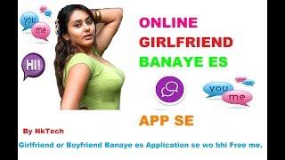 Online Girlfriend  Banaye Wo Bhi Free Me