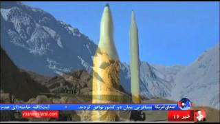 """واکنش های بین المللی به اقدام """"تحریک آمیز"""" سپاه پاسداران"""