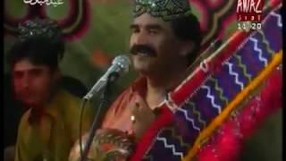 Urs Chandio Hd Old Tunjhe Soran San Warhe Abdul Kareem Joyo width=