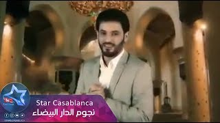 getlinkyoutube.com-علي الدلفي - يا ندى #فيديو كليب