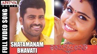 Shatamanam Bhavati Full Video Song || Shatamanam Bhavati || Sharwanand, Anupama, Mickey J Meyer