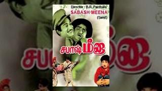 getlinkyoutube.com-Sabash Meena