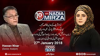 10pm with Nadia Mirza | 27 January 2018 | Hassan Nisar |