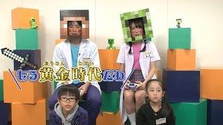 getlinkyoutube.com-【マインクラフト】4人のマルチプレイ動画シリーズ「みんなでマイクラ!」/ミニゲーム編【マイクラ部】
