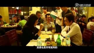 getlinkyoutube.com-The Third Way of Love - Trailer-  Liu YiFei & Song Seung Heon