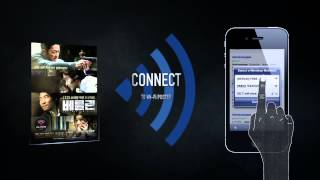 getlinkyoutube.com-«Wi Fi» Poster / видео реклама вай фай постера