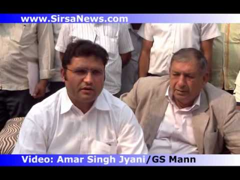 Dr Ashok Tanwar MP at Acer Mall Sirsa informs about Rural BPO