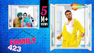 Comedy Scene - No Problem - Family 423 - Gurchet Chittarkar