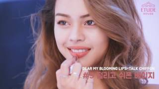 getlinkyoutube.com-[ETUDE 에뛰드] ETUDE와 함께한 릴리메이맥 (Lily Maymac) 3days in SEOUL