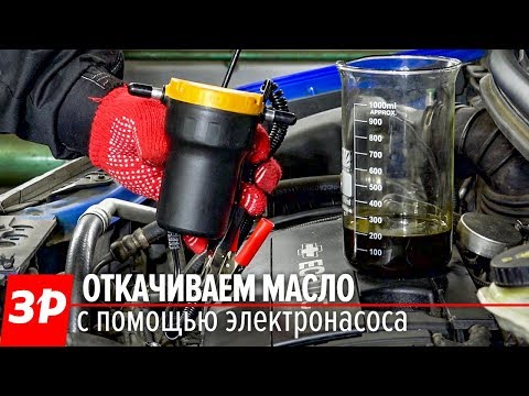 Где у Geely CK находится щуп масла в двигателе
