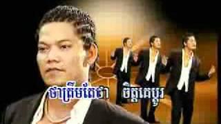 getlinkyoutube.com-Khmer Hip Hop ( Yêu Vì Ai Yêu Vì Em)-( Phiet Kum Rot Kum Ru).