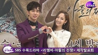 "getlinkyoutube.com-'리멤버' 유승호(Yoo Seung Ho), ""고아라(Go Ara)보다 박민영(Park Min Young)이 더 좋다"" 수줍 고백"