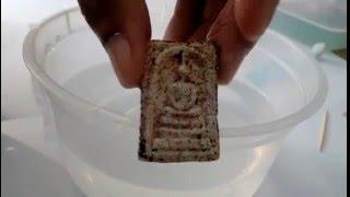 getlinkyoutube.com-วิธีการล้างคราบกรุบนเนื้อพระ(สมเด็จ วัดระฆัง)