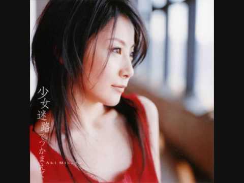 Shoujo Meiro De Tsukamaete de Misato Aki Letra y Video