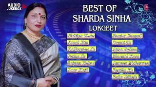 getlinkyoutube.com-Official : Sharda Sinha - Best Lokgeet Collection | Audio Songs Jukebox |