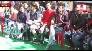 काबिल व्यक्ति को चुनेंगे पिथौरागढ़ के युवा मतदाता: मतदाता जागरूकता अभियान