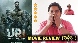URI : The Surgical Strike Movie Review | URI Review ODIA || Berhampur Aj..
