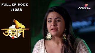 Mahasangam   Udann Sapnon Ki & Ishq Mein Marjawan   29th March 2019   महासंगम   Full Episode