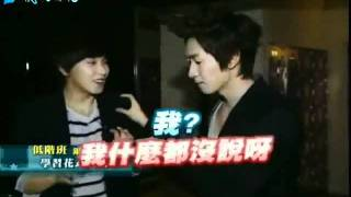 getlinkyoutube.com-[Vietsub] 111008 Sungmin and Eunhyuk learn wine mix_ become fancy bartender for mission