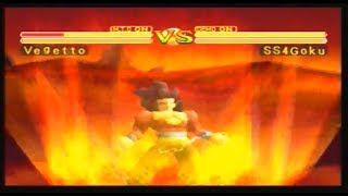 Dragon Ball Final Bout Super Moves