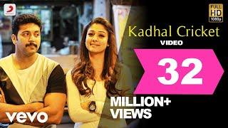 getlinkyoutube.com-Thani Oruvan - Kadhal Cricket Video | Jayam Ravi, Nayanthara | Hiphop Tamizha
