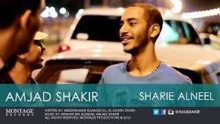 getlinkyoutube.com-Sharie Alneel, Amjad Shakir   شارع النيل، أمجد شاكر