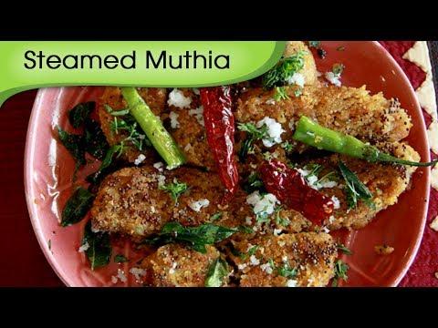 Muthia - Steamed Dumplings - Gujarati Snack Recipe by Annuradha Toshniwal - Vegetarian [HD]