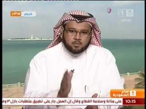 لقاء صباح السعودية مع المخرج عبدالله اليوسف