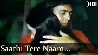 getlinkyoutube.com-Saathi Tere Naam - Vinod Mehra - Ranjeeta - Ustadi Ustad Se - Asha Bhosle - Bhupinder - Hindi Song