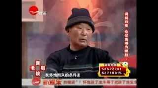 getlinkyoutube.com-构建和谐社会《新老娘舅》20130401:调节前夜 仓促离婚为哪般