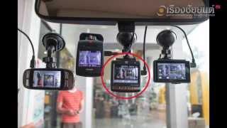 getlinkyoutube.com-REVIEW #8 กล้องบันทึกเหตุการณ์/กล้องติดรถยนต์ 4รุ่น HD-DVR W7,PHILIPS ADR600,HP F500,HP F800g