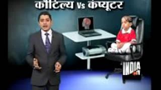 getlinkyoutube.com-Kautilya beat Computer  1   144P