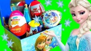 getlinkyoutube.com-ELSA's SURPRISE Music Box of Princess Anna Disney Frozen Kinder CARS Christmas Toys