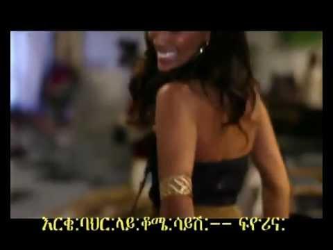 Teddy AFRO  Fiyorina gual asmara - 2012 new
