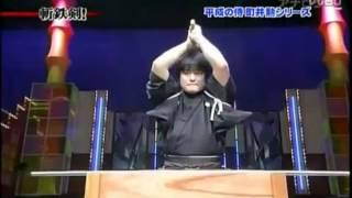 現代緋村劍心-斬鐵劍