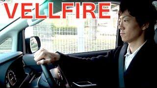 getlinkyoutube.com-【2013新型】トヨタ ヴェルファイア運転してみた/試乗シリーズPart2