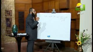 getlinkyoutube.com-عربى ثانوى عام - كيف نتعلم الإعراب - 27-9-2012 أحمد منصور