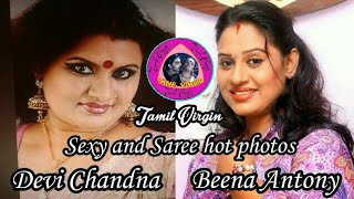 Devi chandna & beena Antony | Devi chandna hot and sexy photos | Beena antony sexy and hot photos
