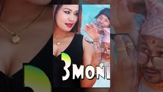 New Nepali Movie   3 MONKEYS   Comedy Full Movie 2017   Resham Firiri, Saroj KC, Dilip Tamang