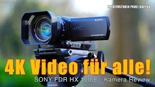 getlinkyoutube.com-4K Video für alle! Kamera Review Sony FDR AX 100 E