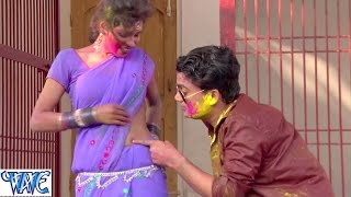 हमार भौजी हो Hamar Bhauji Ho - Rang Daal Da - Bhojpuri Hot Holi Songs - Holi Songs 2015 HD