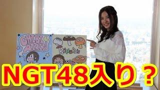 getlinkyoutube.com-古川愛季がNGT48に??諦めた理由は?【SKE48】