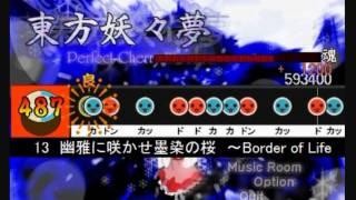 getlinkyoutube.com-太鼓さん次郎 13 幽雅に咲かせ墨染の桜 ~Border of Life 創作譜面