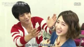 getlinkyoutube.com-Heartstrings BTS 46.flv